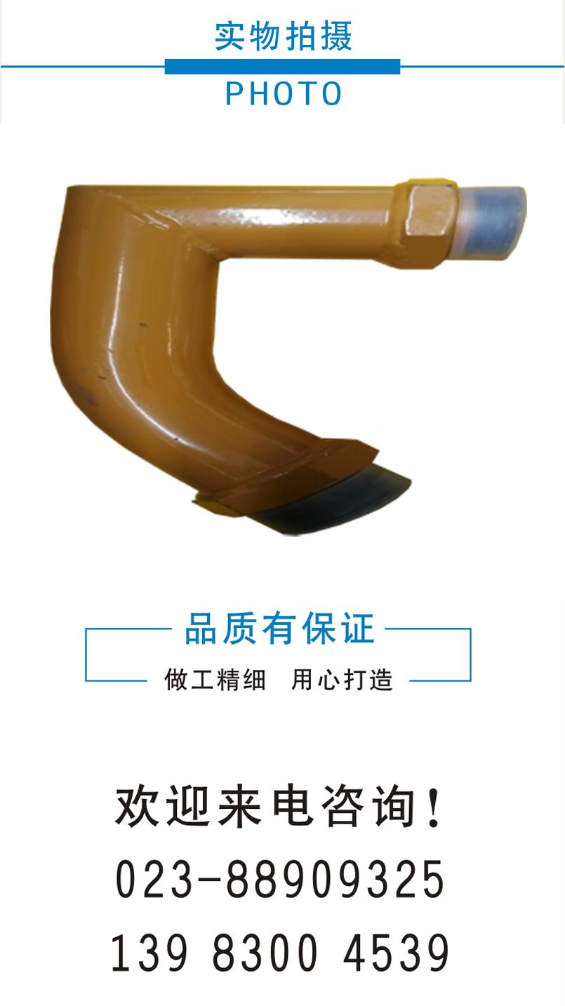 35龙工液压硬管总长40cm外牙52、52mm.jpg
