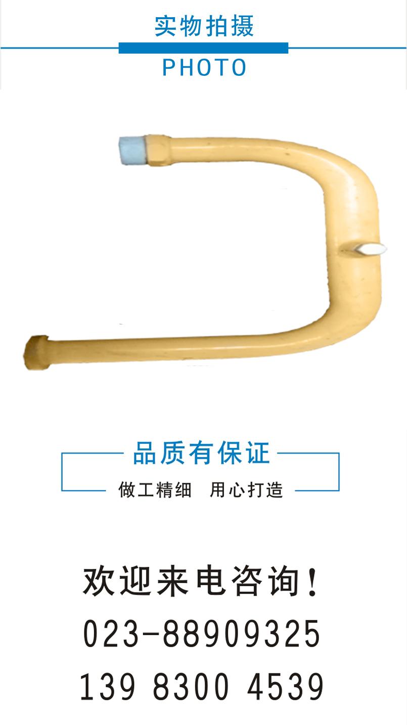 38龙工液压硬管 总长80cm外牙42mm法兰60mm.jpg