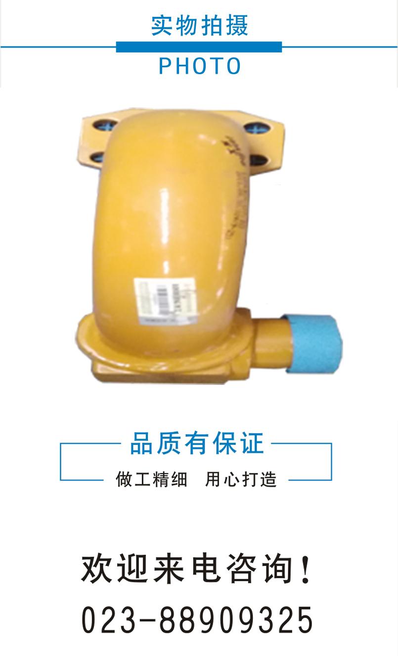 18龙工液压硬管总长46cm外牙52mm.jpg
