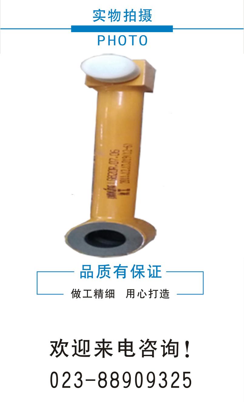 19龙工液压硬管总长20cm外牙20mm内孔18mm.jpg