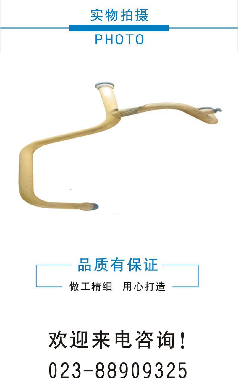21龙工液压硬管总长150cm外牙42mm法兰50mm.jpg