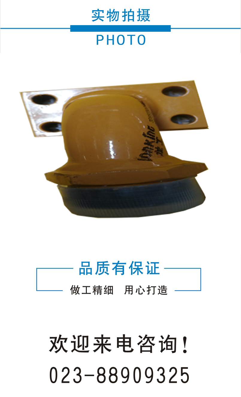 26龙工液压硬管外牙42mm.jpg
