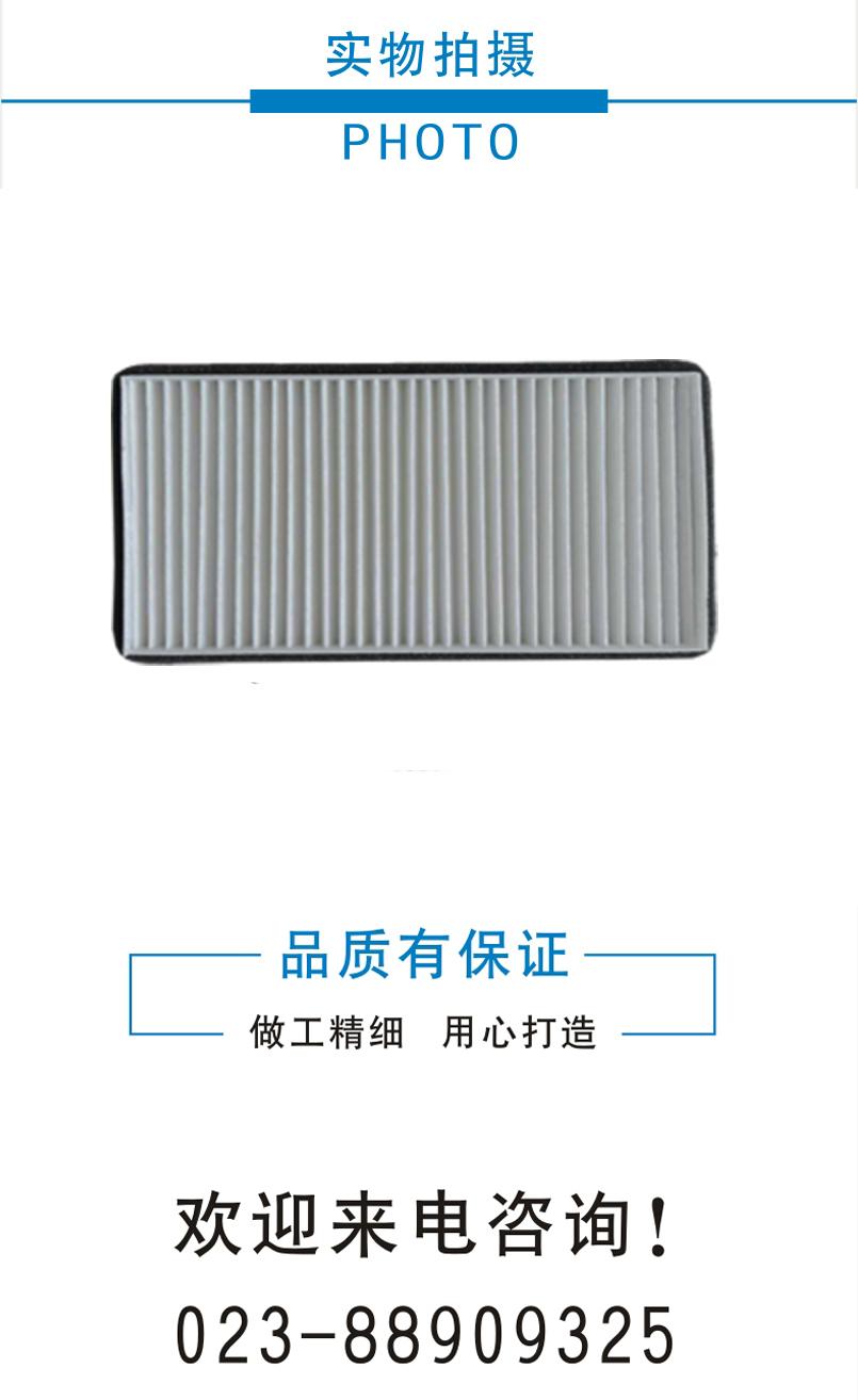 20 ZAX70&空调滤芯.jpg